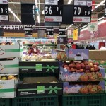 Russian apple corner at Auchan hypermarket in Moscow